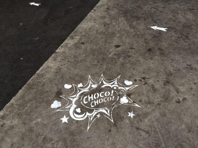 chocochoco2