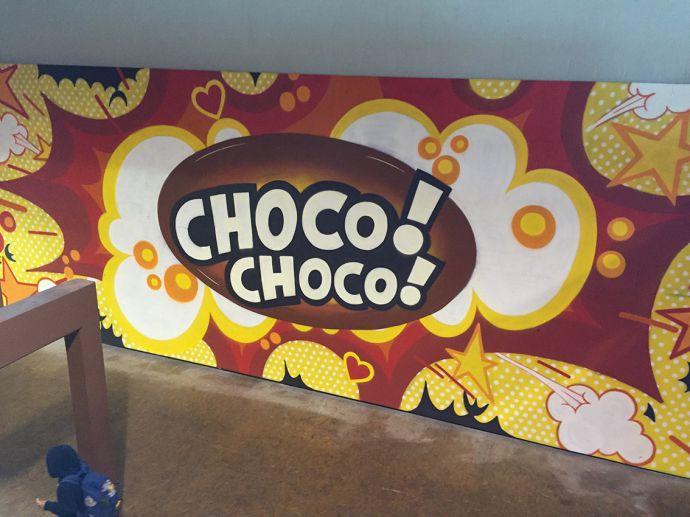 chocochoco5